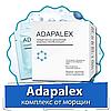 Adapalex (Адапалекс) - комплекс від зморшок