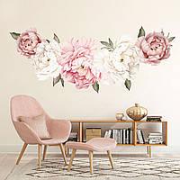 3D интерьерные виниловые наклейки на стены Пионы - цветы  60-40 см  № 11 в детскую .Обои