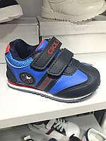 Детские кроссовки для мальчиков оптом Размеры 21,25
