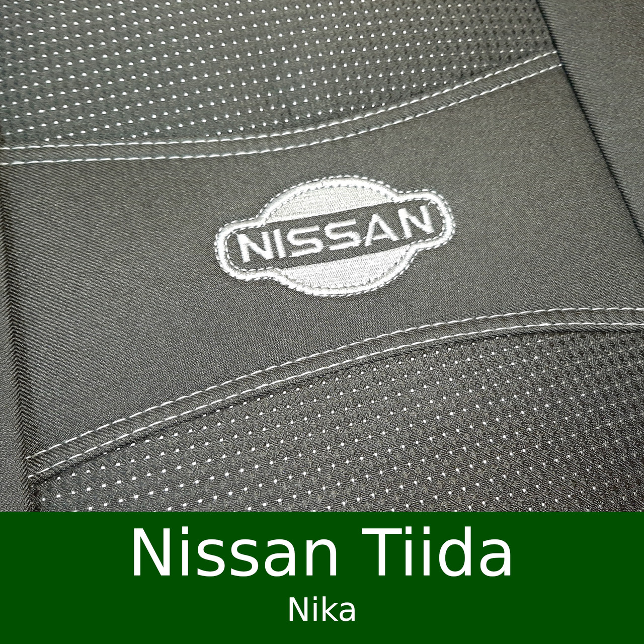 Чехлы на сиденья Nissan Tiida hatchback/sedan 2004-2012 (Nika)
