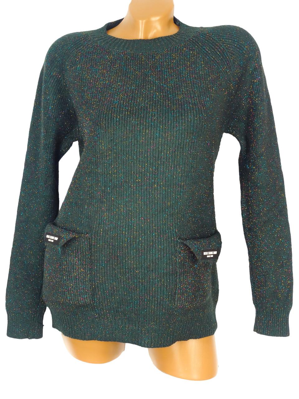 Блестящий женский свитер с карманами (42-46)