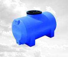 Емкость горизонтальная OD 150 литров