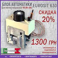 Блок автоматики Eurosit 630 (Италия оригинал)art. 0.630.068 до котлов мощностью 7-20 кВт, фото 1