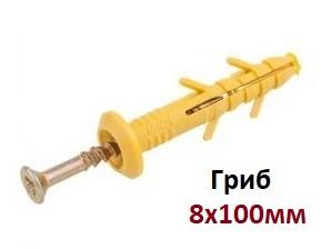 8х100мм Дюбель быстрого монтажа Гриб (Упаковка 100шт)