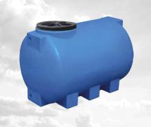 Емкость горизонтальная OD 250 литров