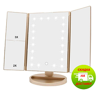 Тройное прямоугольное зеркало для макияжа с LED подсветкой 3pcs mirror., фото 1