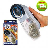 Машинка для вычесывания шерсти у животных Shed Pal (Реплика), фото 1