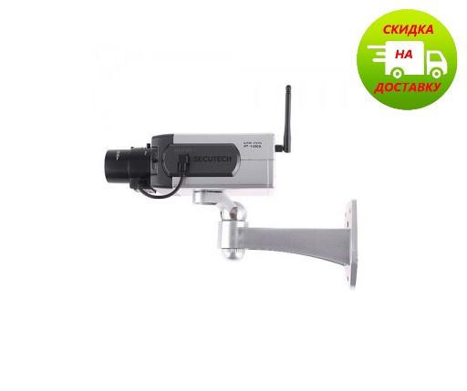 Видеокамера муляж | камера обманка | поворотная WIRELESS с движением