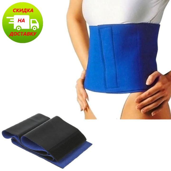 Термопояс с эффектом сауны  | Пояс для похудения Sipole Waist Belt Universal Support SP-018XLD
