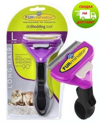 Фурминатор | расческа для вычесывания шерсти у животных Deshedding tool 10,6 см