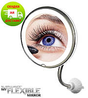 Зеркало для макияжа Ultra Flexible Mirror, фото 1