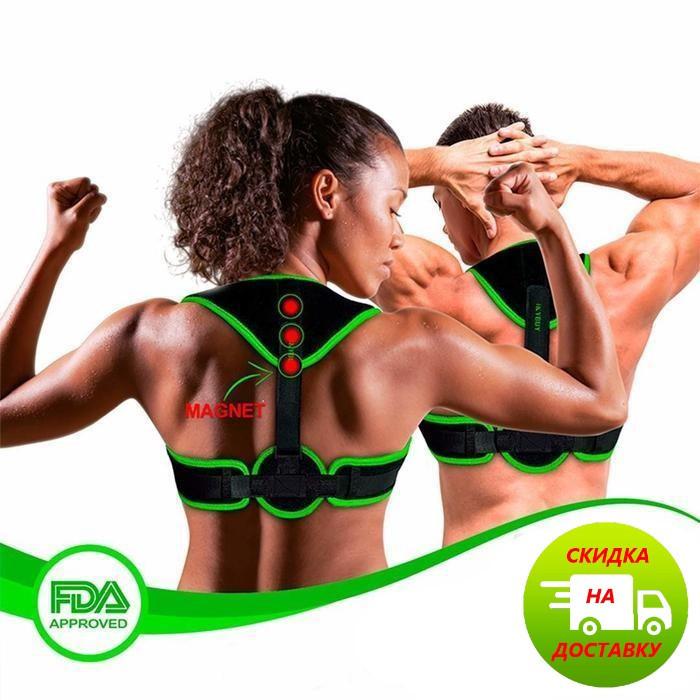 Регулируемый корректор осанки спины от сутулости Posture Corrector FDA Approved (Реплика)