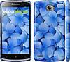 "Чехол на Lenovo S920 Синие цветы ""526c-53"""