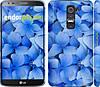 """Чехол на LG G2 Синие цветы """"526c-37"""""""