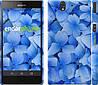 """Чехол на Sony Xperia Z C6602 Синие цветы """"526c-40"""""""