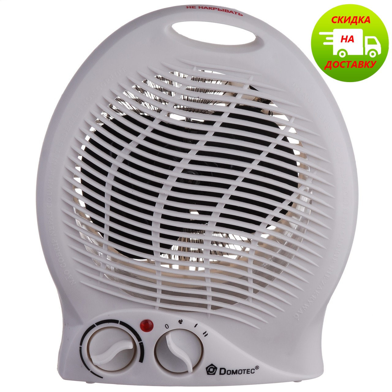 Тепловентилятор | обогреватель | калорифер | дуйка  Domotec MS-5902 (2000 W)
