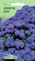 Семена Агератум Хоустона синий 0,1 г, Елітсортнасіння