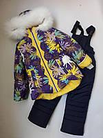 Детский зимний комбинезон комплект для девочки Фейерверк жёлтый