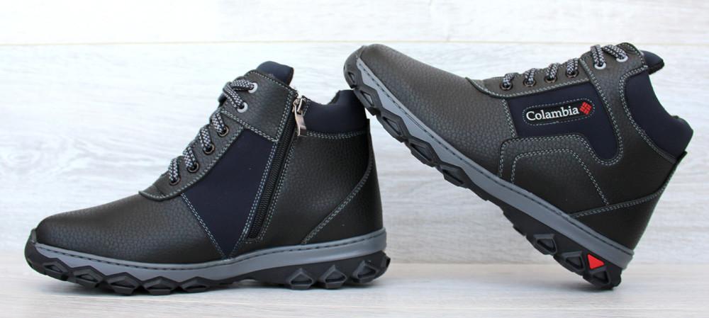 ТОЛЬКО 40 РАЗМЕР!!!  Ботинки зимние для мужчин черного цвета (СГБ-14чнп)