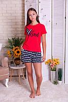 Костюм женский   для дома и отдыха  Nicoletta 80950, фото 1