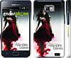 "Чехол на Samsung Galaxy S2 Plus i9105 Дневники вампира 1 ""431c-71"""