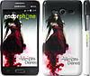 """Чехол на Samsung Galaxy Core 2 G355 Дневники вампира 1 """"431c-75"""""""