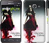 "Чехол на Samsung Galaxy Grand Prime G530H Дневники вампира 1 ""431c-74"""