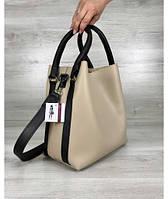 Женская стильная молодежная сумка Леора бежевого цвета