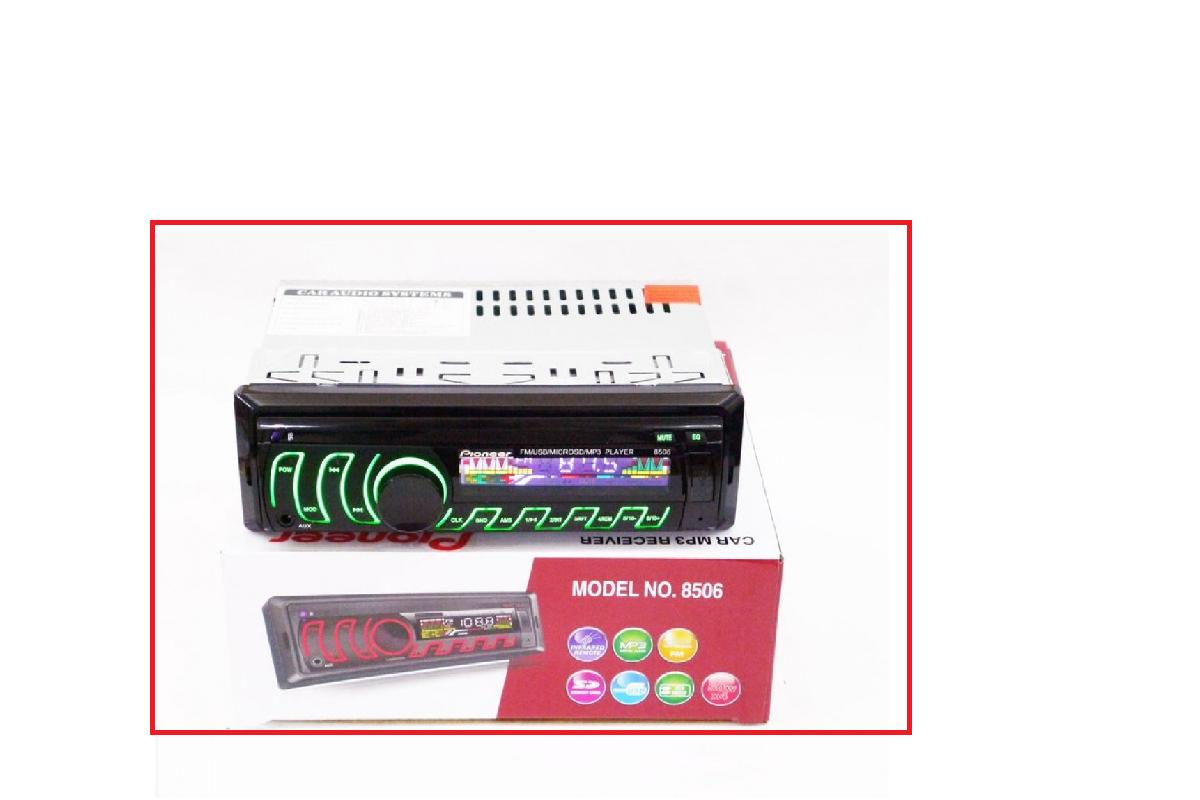 Автомагнитола pioneer 1DIN MP3-8506D RGB/Сьемная (20)
