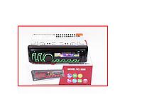 Автомагнитола pioneer 1DIN MP3-8506D RGB/Сьемная (20), фото 1