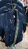 Куртка  для мальчиков, плащевка и мех, размеры на возраст 10-16 лет, фото 1