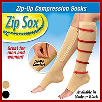 Компрессионные гольфы на молнии Zip Sox - R139275