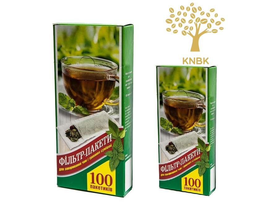 Большие фильтр пакеты для заваривания чая 18 см. (100шт. в упаковке)