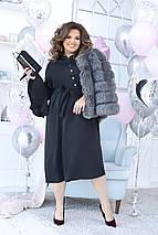 """Приталенное платье-рубашка """"Karola"""" с рукавами-воланами (большие размеры), фото 3"""