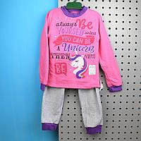 Пижама для девочки Единорог трикотаж хб на байке размер 128, 140, 146