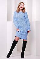 Зимнее теплое платье по фигуре цвет голубой
