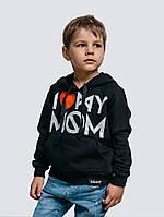Теплая детская кофта для мальчика черного цвета с капюшоном «Mom Kids»