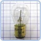 Лампа СЦ-88, 2015 г.в. в наличии 7,5 9