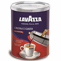Молотый кофе Lavazza Crema e Gusto Classico в банке 250г