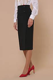 Черная строгая базовая Юбка высокая посадка классика офис ниже колена костюмная ткань 44-50