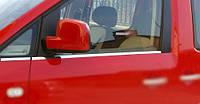 Накладки на нижние молдинги стекол Volkswagen Caddy 2010+ г.в. нержавейка 4 шт.