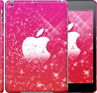 "Чехол на iPad 5 (Air) pink apple ""1620c-26"""