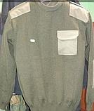 Свитера форменные, деми, полушерсть, 58 р и др, на выбор, фото 3