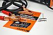 Пуско-зарядное устройство 45/100А, 12/24 Lavita LA 192017, фото 6