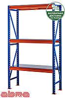 Стеллаж металлический для склада/магазина/гаража SN 2000х1230х600, покрашен., 3 полки металл., до 1100 кг/ярус