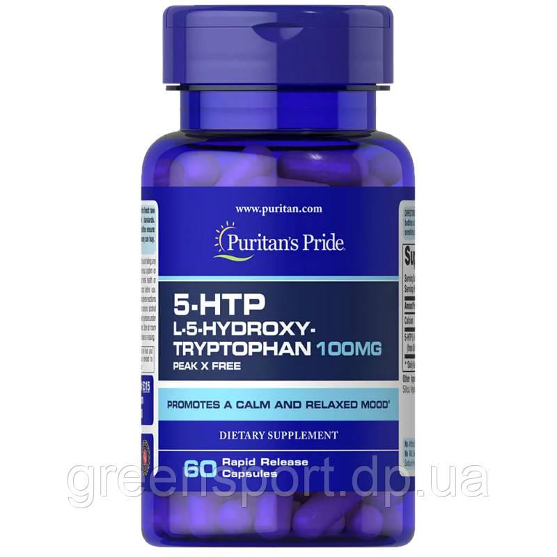 5-Гидрокситриптофан Puritan's Pride 5-HTP 100 мг (60 капсул)
