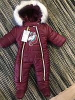 Детский комбинезон - человечек, на меху, очень удобный дизайн.