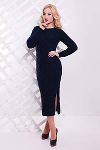 Стильное осеннее платье по фигуре цвет темно-синий