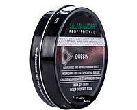 Воск для гладкой кожи Salamander Professional Dubbin 100 мл Нейтральный
