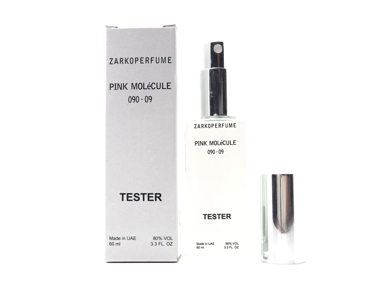 Тестер унисекс Zaeko Perfume Pink Molecules 090-09 (Зарко Парфюм Пинк Молекула 09) 60 мл